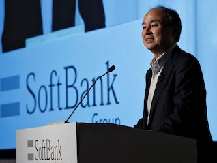 : Softbank prices its $23.5 billion IPO — one of the biggest of all time