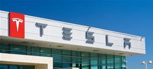 Trading Idee: Trading Idee Tesla: Milliardengewinn schiebt an