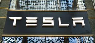 Frischer Wind im Index: Mit Vollgas in den S&P 500 - Was der Indexeinstieg von Tesla für den Index und die Tesla-Aktie bedeutet