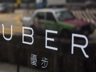 : Wall Street banks tell Uber it could be valued at $120 billion if it goes public next year