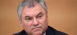 Россия сэкономит на исследованиях и разработках