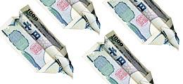 Geldschwemme in Japan: Yen fällt zu Euro und Dollar auf Sieben-Monatstief | Nachricht | finanzen.net
