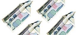 Euro kaum verändert: Yen nach LDP-Wahlsieg schwach | Nachricht | finanzen.net