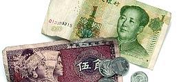 Embargo kompensieren: Iran wickelt Ölgeschäfte in chinesischer Währung ab   Nachricht   finanzen.net
